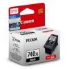 ตลับหมึกแท้ Canon 740XL สีดำ Black ราคา 840 บาท ฟรีส่ง