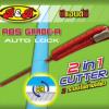 Cutter Knife คัตเตอร์ 2 in 1
