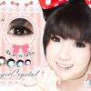 Migic Crystal-Brown