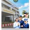 วิทยาลัยพยาบาลทหารอากาศเปิดรับสมัครสอบคัดเลือกบุคคลพลเรือนเข้าศึกษาหลักสูตรพยาบาลศาสตรบัณฑิต ประจำปีการศึกษา 2558 เปิดรับสมัครด้วยตนเองที่วิทยาลัยพยาบาลทหารอากาศ เปิดรับสมัคร 23 กุมภาพันธ์ ถึง 24 เมษายน 2558