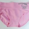 กางเกงในเอวสูง Kitty สีชมพู
