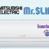 แอร์ Mitsubishi Mr.slim Standard Inverter