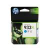 ตลับหมึกแท้ HP 933XL สีฟ้า Cyan ราคา 600 บาท