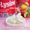 Tester ชุดทดลอง ไลซีน เสริมภูมิต้านทาน ชนิดผง ( Lysine for cat Immune System Support )