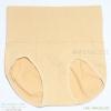 กางเกงในเอวสูง กางเกงในขอบใหญ่ ผ้าเนื้อดี กางเกงในผู้หญิง สีเนื้อ
