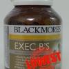 Blackmores EXEC B's 60 เม็ด แบลคมอร์ส เอ็กเซค บีส์ ถูกสุด ส่งฟรี