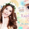 Rainbow Cuit - gray