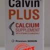 Biopharm Calvin Plus คาลวิน พลัส 60 เม็ด ราคา 250 บาท ส่งฟรี