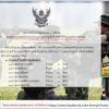 ประกาศหน่วยบัญชาการสงครามพิเศษ เรื่อง รับสมัครบุคคลพลเรือน/ทหารกองหนุนบรรจุเข้ารับราชการเป็นนายทหารประทวน 22 อัตรา (30 มี.ค.-3 เม.ย.58)