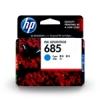 ตลับหมึกอิงค์เจ็ท HP685 Color สีฟ้า ของแท้100% ราคา 200 บาท
