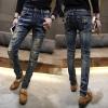 กางเกงยีนส์ไต้หวัน P001 รุ่น Slim สีฟอกสีน้ำเงินซีดอ่อน <สินค้านำเข้า>