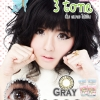 Forert 3 tone-Gray