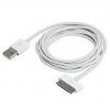 สายชารท์ USB Charge Sync สำหรับ iPod , iPhone , iPad ยาว 3 เมตร