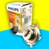 หลอด Philips H4
