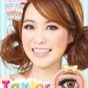 Taylor-Brown