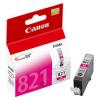 ตลับหมึกแท้ Canon 821 สีแดง Magenta ราคา 450 บาท