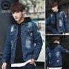 เสื้อแจ็คเก็ตยีนต์ J002 (สีน้ำเงินฟอก) สินค้าไต้หวันนำเข้า-พร้อมส่ง