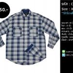 C1012 เสื้อลายสก๊อตผู้ชายสีน้ำเงิน