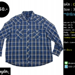 C2389 เสื้อเชิ้ตลายสก๊อตสีน้ำเงิน กระดุมมุก Wrangler ไซส์ใหญ่