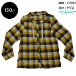 C1502 เสื้อลายสก๊อต ผู้หญิง สีเหลือง