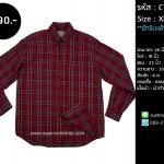 C1035 เสื้อเชิ้ตลายสก๊อตผู้ชาย สีแดง