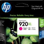 ตลับหมึกแท้ HP920XL ฺMagenta สีม่วงแดง ราคา 540 บาท