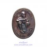 เหรียญเสาร์5 รุ่นรวยไม่เลิก เนื้อทองแดง หลวงพ่อคูณ ปริสุทโธ วัดบ้านไร่ ปี2536