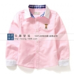 Pre-order เสื้อเชิ้ต / แพ็คละ 5 ตัว / สีชมพู