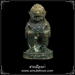 หนุมานไพรีพินาศ รุ่นแรก หลวงปู่ทวน วัดโป่งยาง จ.จันทบุรี เนื้อทองทิพย์ ปี 2559 (2)