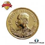 เหรียญ ร.5 ปราบฮ่อ เนื้อกะไหล่ทอง หลวงพ่อเกษม เขมโก สำนักสุสานไตรลักษณ์ จ.ลำปาง ปี 2536