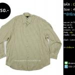 C2118 เสื้อเชิ้ตลายสก๊อตผู้ชายมือสอง ไซส์ใหญ่ สีครีม