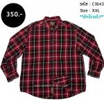 C1643 เสื้อลายสก๊อต ผู้ชาย สีแดงดำ ไซส์ใหญ่