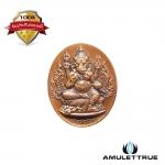 เหรียญพระพิฆเนศ รุ่นแรก เลข๔๔๐ เนื้อทองแดงซาติน พิมพ์เล็ก รุ่นปฐมฤกษ์สร้างโรงพยาบาล วัดสมานรัตนาราม ปี2556