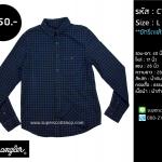 C1040 เสื้อลายสก๊อตผู้ชาย สีน้ำเงิน Wrangler