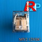 รีเลย์ Omron รุ่น MY2 12VDC