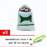 กระเป๋าใส่สุนัข-แมว เป้สะพายหลัง สีฟ้า Size : S แถมฟรีปลอกคอสุนัข-แมว (คละลาย)