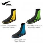 Gull Gs boots