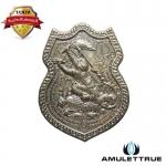 เหรียญหนุมานเเหวกบาดาล (รุ่นเเรก) รุ่นชนะศึกบันดาลทรัพย์ เนื้ออัลปาก้า หลวงพ่อจิตร วัดโสมน้อยพัฒนา จ.นครราชสีมา ปี 2552