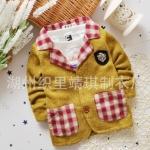 Pre-order เสื้อ / แพ็คละ 4 ตัว / สีเหลือง