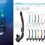 gull canal stable snorkle