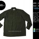 C2078 เสื้อเชิ้ตผู้ชาย ผ้าลูกฟูก สีเขียว