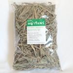 หญ้ารีแพร์แห้ง 100 กรัม ส่งฟรีลงทะเบียน