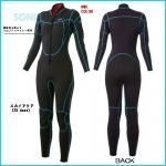Gull Women wetsuit 1.5 MM