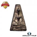 พระอู่ทองออกศึก รุ่นจงอางศึก วัดพระศรีรัตนมหาธาตุ สุพรรณบุรี ปี 2510 (A2)