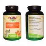 ไลซีน เสริมภูมิต้านทาน ชนิดผง สุนัข/แมว ( Lysine for cat Immune System Support )