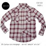 C0133 เสื้อลายสก๊อตกระดุมมุก