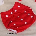 ผ้าอ้อม Set A สีแดง