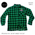 C0153 เสื้อลายสก๊อตผู้ชายสีเขียวเข้ม