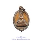 เหรียญพระพุทธศรีมงคล งานผูกพัทธสีมา วัดพลับพลา จ.จันทบุรี ปี 2527