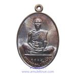 เหรียญหลวงพ่อคูณ ปริสุทโธ รุ่นสร้างบารมี ๙๑ เนื้อทองแดงรมดำ ปี 2557(2)